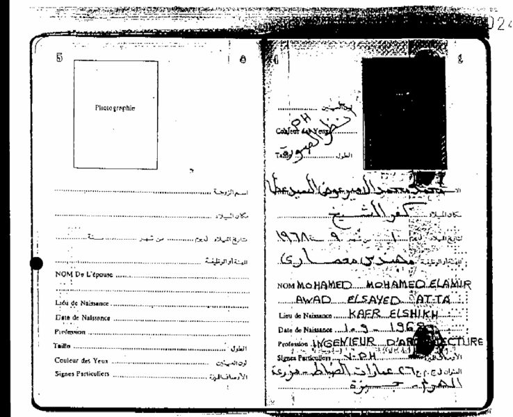 File:Atta Egyptian Passport.png